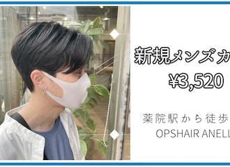 メンズカットのお客様も増えてます☆<br>新規メンズカット¥3,520(税込)