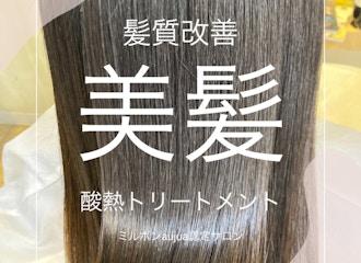 話題の酸熱トリートメントで<br />乾燥知らずのうるツヤ美髪へ