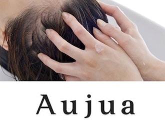 Aujuaの贅沢ヘッドスパ<br>頭筋リリースヘッドスパで<br>【癒し×艶髪】同時に叶えます。