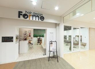 Forme 越谷店の雰囲気1