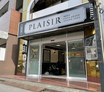 Men's hair salon PLAISIR 【プレジール】店内