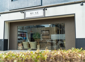 髪質改善サロン MUSE本山店 <br>【ミューズ】の雰囲気2