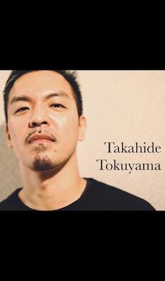 Takahide Tokuyama